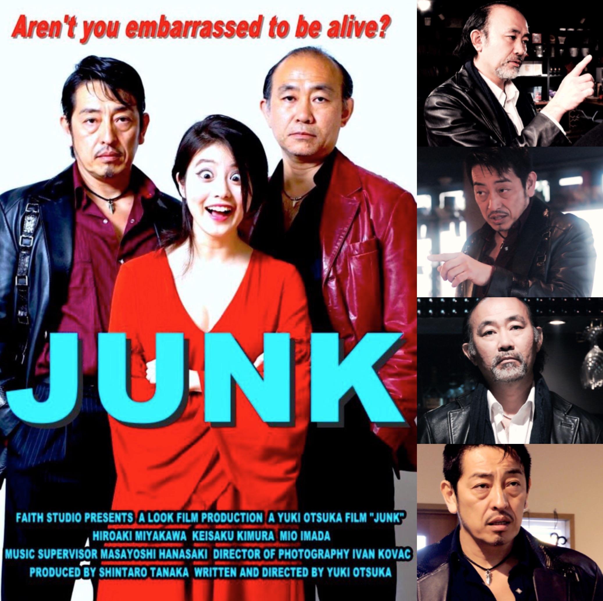 JUNK_Cast&KeyVisual.jpg