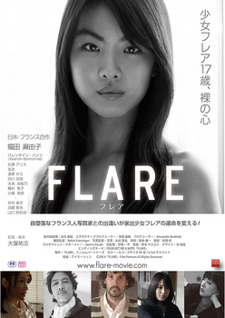 FLARE_Movie.png